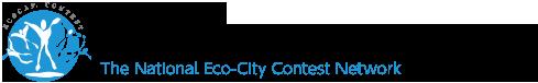 環境首都創造NGO全国ネットワーク(旧 環境首都コンテスト全国ネットワーク)